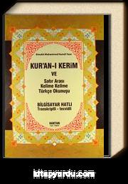 Cami Boy Fihristli Kuranı Kerim Satıraltı kelime kelime Türkçe okunuşlu ve Mealli (Üçlü Meal) ( KOD:H-17)