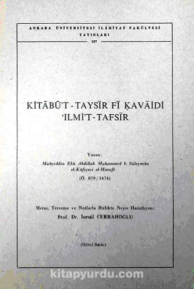 Kitabu't-Taysir fi Kavaidi İlmi't-Tafsir (4-C-5)