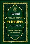 Ali Haydar Tecvidli Kuranı Kerim Elifbası (Kod:053)