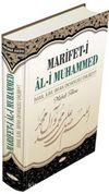Marifet-i Al-i Muhammed & İman, İlim, İrfan Okyanusu Ehlibeyt