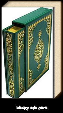 Kur'an-ı Kerim 6 renkli Hafız boy (Yaldızlı, Mahfazalı, 14x20)