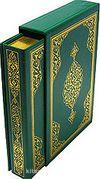 6 Renkli Kur'an-ı Kerim (Hafız Boy-Yaldızlı-Mahfazalı)