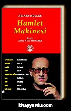 Hamlet Makinesi