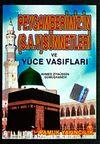 cep boy Peygamberimiz'in (S.A.V) Sünnetleri ve Yüce Vasıfları (Peygamber-010)