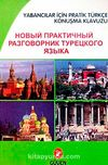 Rusça / Yabancılar İçin Pratik Türkçe Konuşma Kılavuzu
