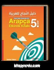 5. Sınıf İmam Hatip Ortaokulları için Arapça Etkinlik Kitabı