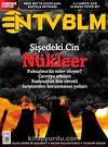 NTV Bilim Dergisi Sayı:26 Nisan 2011