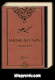Sahife-i Aleviyye İmam Ali'nin (as) Duaları