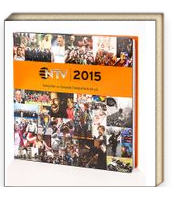 Almanak 2015 / Türkiye'de ve Dünyada Fotoğraflarla Bir Yıl