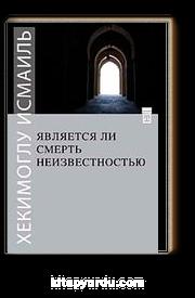 Ölüm Yokluk mudur? (Rusça)cep boy