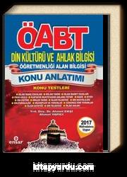 2017 ÖABT Din Kültürü ve Ahlak Bilgisi Öğretmenliği Alan Bilgisi Konu Anlatımı