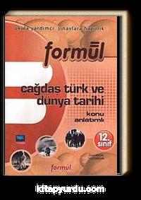 12. Sınıf Çağdaş Türk ve Dünya Tarihi Konu Anlatımlı