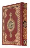 Kur'an-ı Kerim ve Karşılıklı Muhtasar Meali (16x24) Orta Boy
