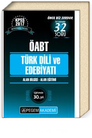 2017 KPSS ÖABT Türk Dili ve Edebiyatı Konu Anlatımlı