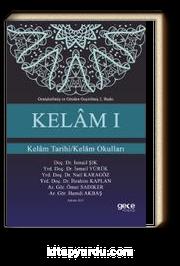 Kelam 1 & Kelam Tarihi / Kelam Okulları