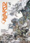 Ayarsız Aylık Fikir Kültür Sanat ve Edebiyat Dergisi Sayı:13 Mart 2017