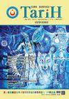 Türk Dünyası Araştırmaları Vakfı Dergisi Mart 2017 Sayı:363
