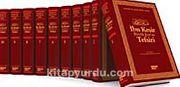 Büyük Kur'an Tefsiri (10 Cilt) (Şamua)