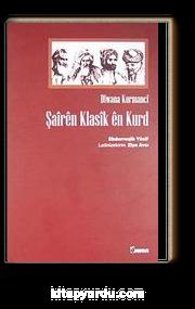 Şairen Klasik en Kurd KOD:8-I-17