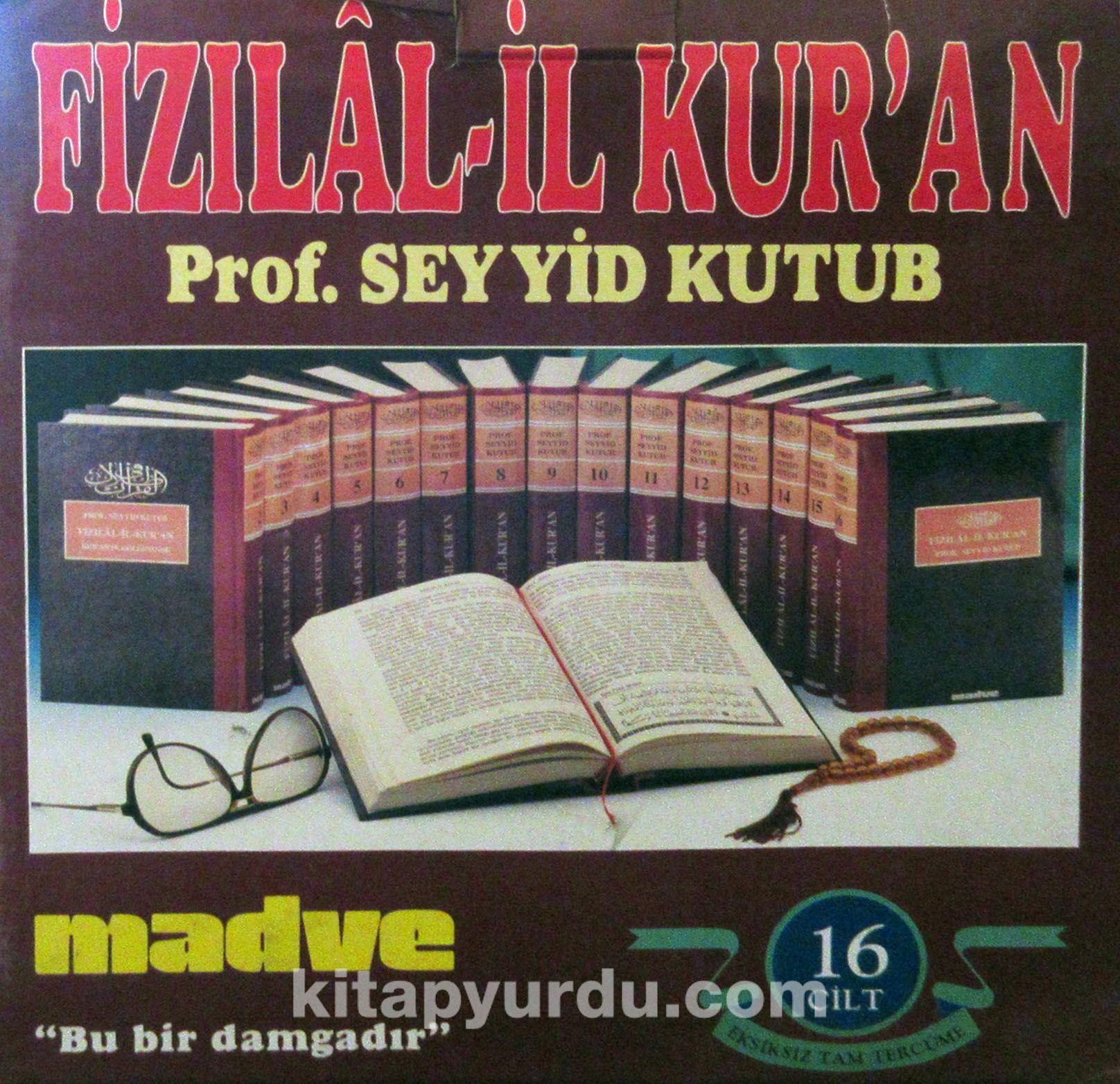 Fi Zilali'l Kur'an (16 Cilt) - Prof. Dr. Seyyid Kutub pdf epub