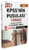 2017 KPSS'nin Pusulası Türkçe 20 Çözümlü Deneme