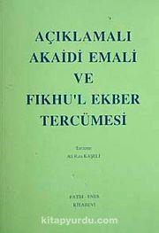 Fıkh-ul Ekber ve Şerhül Emali Tercümesi
