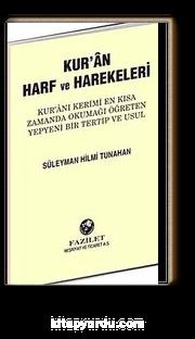 Elifba / Kuran Harf ve Harekeleri (büyük boy)
