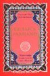 Gençlik Rehberi (Özbekçe)