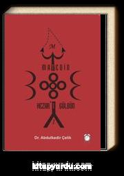 Matedin Hezar'ı Gülbün