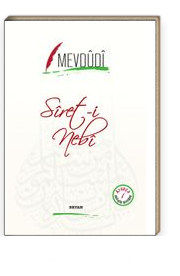 Siret-i Nebi (Arapça-Türkçe)