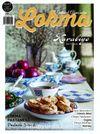 Lokma Dergisi Sayı:28 Mart 2017