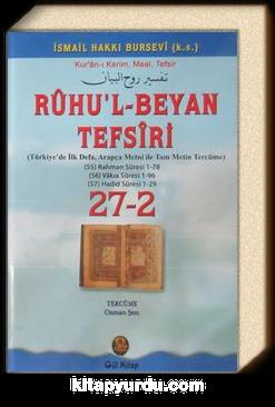Ruhu'l-Beyan Tefsiri (27-2)