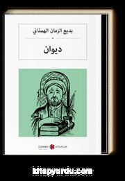 ديوان / بديع الزمان الهمداني Divan (Arapça)