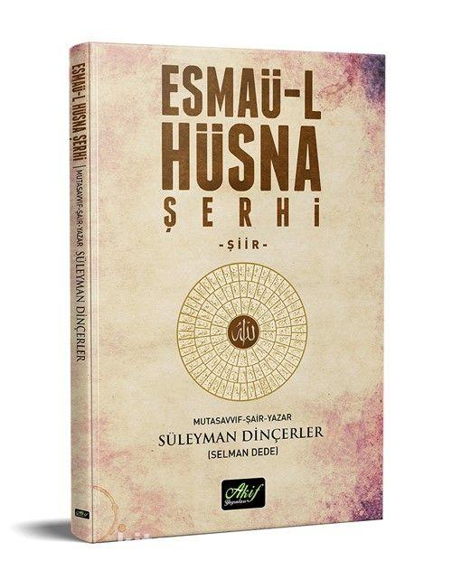 Esmaü-l Hüsna Şerhi Pdf 7