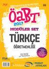2017 ÖABT Modüler Set Türkçe Öğretmenliği (Kod:1212)