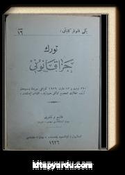 Türk Ceza Kanunu / 320 numara ve 14 Mart 1926 tarihli Ceride-i Resmiye'den (Kod:11-A-7)