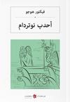 أحدب نوتردام Notre Dame'nin Kamburu (Arapça)