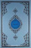 Benim Kur'anım (Rahle Boy Mavi Kapak)