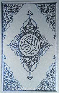 Kur'an-ı Kerim Orta Boy - Mavi Kapak (Kod:M159)
