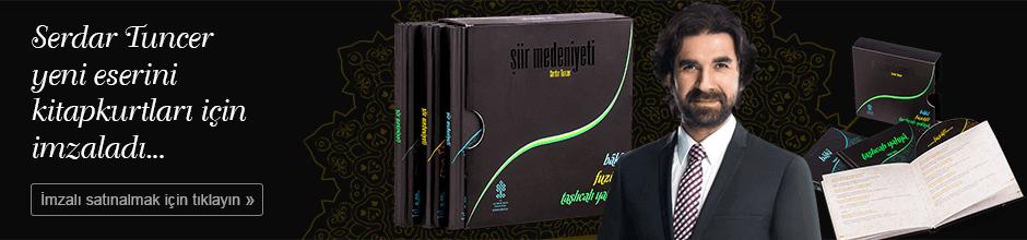 Şiir Medeniyeti (Cd+Kitap). Serdar Tuncer, Kitapkurtları için Sınırlı Sayıda İmzaladı.