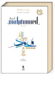 Hz. Muhammed'in Hayatı (Ciltsiz)