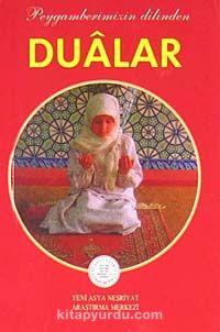 Peygamberimizin Dilinden Dualar (Cep Boy) -  pdf epub