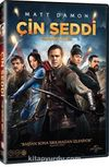 The Great Wall - Çin Seddi (Dvd)