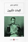 كلِمات نابُليون Napolyon'un Sözleri (Arapça)
