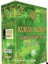 5 Meşhur Hafızdan Kur'an-ı Kerim Hatim Seti - Görüntülü Türkçe Mealli - 30 VCD