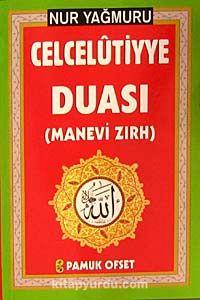 Celcelutiyye Duası ( Cep boy) (Manevi Zırh) - Nur Yağmuru(Dua-139)