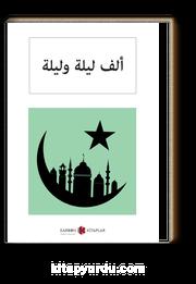 ألف ليلة وليلة Binbir Gece Masalları (Arapça)