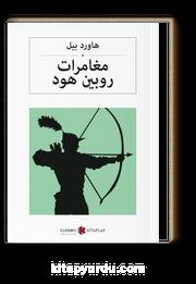 مغامرات روبين هود Robin Hood'un Maceraları (Arapça)