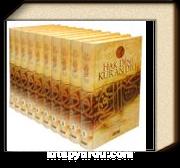 Hak Dini Kur'an Dili (10 Cilt, Büyük Boy, Şamua-Kutulu)