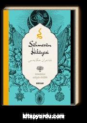 Şahmeran Hikayesi - Anonim (İki Dil (Alfabe) Bir Kitap - Osmanlıca-Türkçe)